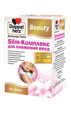 Доппельгерц Бьюти Slim-Комплекс для снижения веса, 750 мг, капсулы, 60шт.