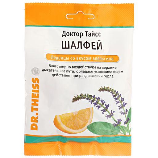 Доктор Тайсс Шалфей, 2.5 г, леденцы, со вкусом или ароматом апельсина, 50 г, 1шт.