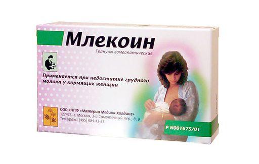 Млекоин, гранулы гомеопатические, 10 г, 1шт.