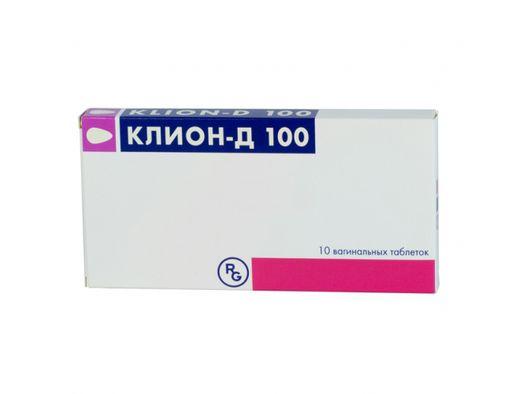 Клион-Д 100, 100 мг+100 мг, таблетки вагинальные, 10шт.
