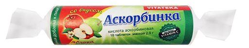 Витатека Аскорбинка с сахаром, 2.9 г, таблетки, со вкусом яблока, 10шт.