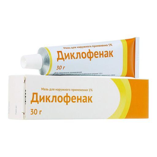 Диклофенак (мазь), 1%, мазь для наружного применения, 30 г, 1шт.
