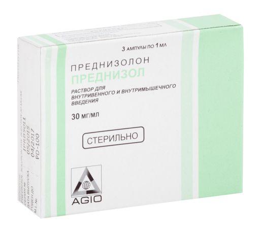 Преднизол, 30 мг/мл, раствор для внутривенного и внутримышечного введения, 1 мл, 3шт.