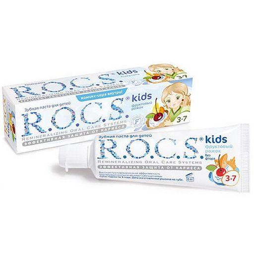 ROCS Kids Зубная паста Фруктовый рожок, без фтора, паста зубная, со вкусом мороженого, 45 г, 1шт.
