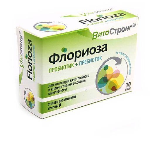 Флориоза, порошок для приема внутрь, 1.7 г, 10шт.