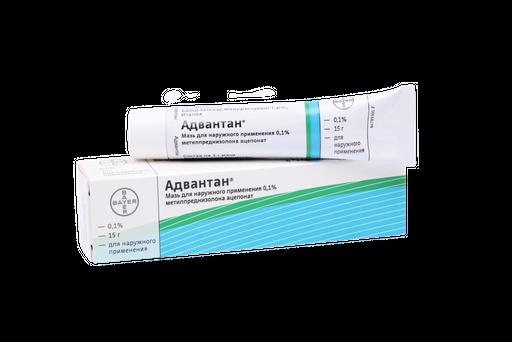 Адвантан, 0.1%, мазь для наружного применения, 15 г, 1шт.
