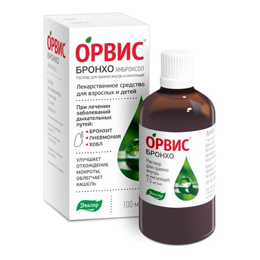 Орвис Бронхо Амброксол, 7.5 мг/мл, раствор для приема внутрь и ингаляциий, 100 мл, 1шт.