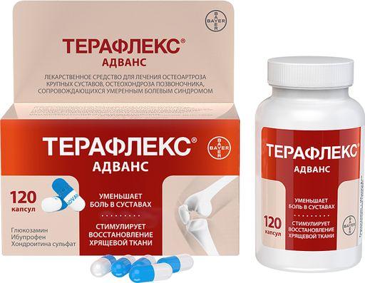 Терафлекс Адванс, 250 мг+100 мг+200 мг, капсулы, 120шт.