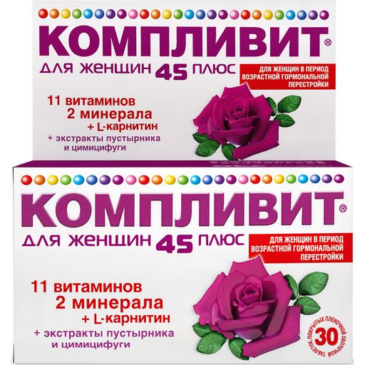 Компливит для женщин 45 плюс, таблетки, покрытые пленочной оболочкой, витамины + минералы для женщин, 30шт.