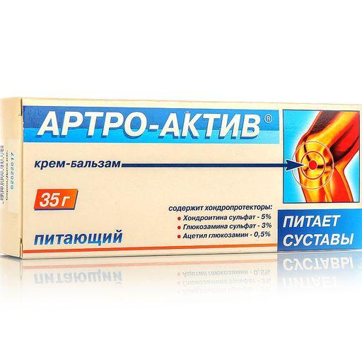 Артро-Актив крем-бальзам, крем для тела, 35 г, 1шт.