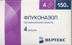 Флуконазол, 150 мг, капсулы, 4шт.