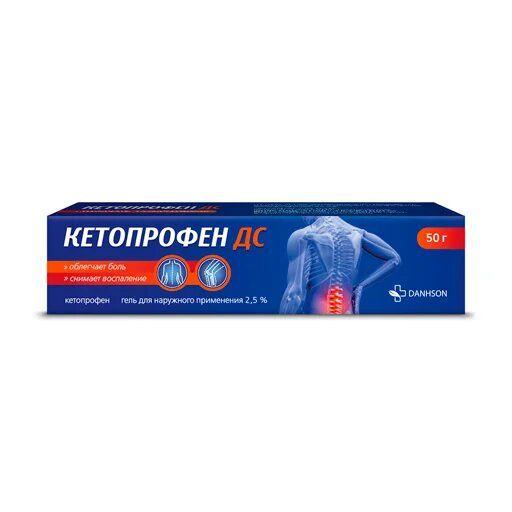 Кетопрофен ДС, 2.5%, гель для наружного применения, 50 г, 1шт.
