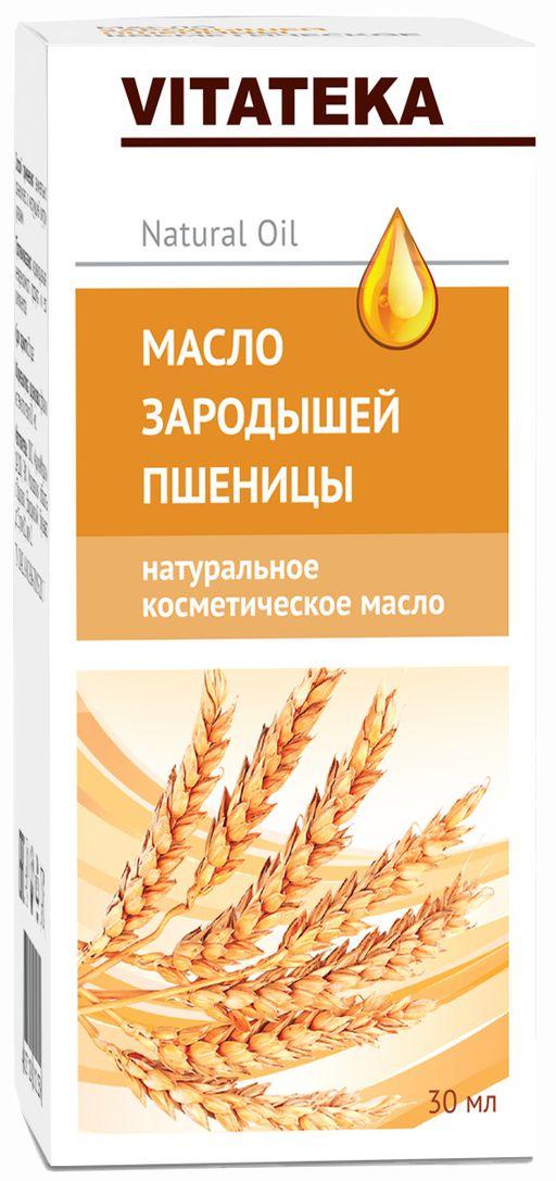 Витатека Масло зародышей пшеницы, масло косметическое, 30 мл, 1шт.