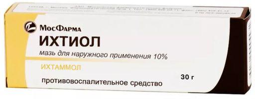 Ихтиоловая мазь, 10%, мазь для наружного применения, 30 г, 1шт.