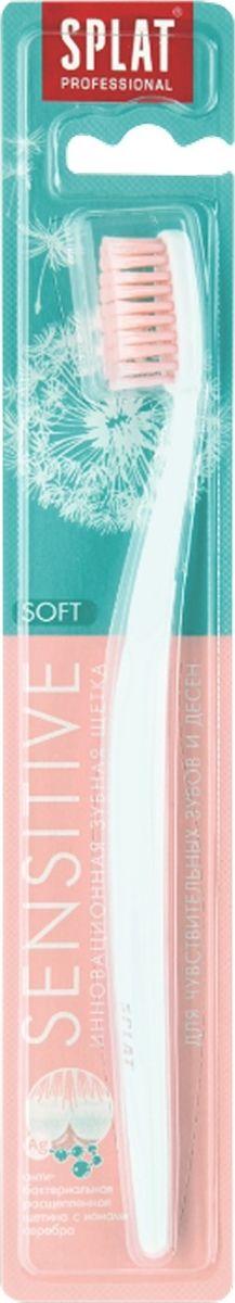 Splat Sensitive Зубная щетка для чувствительных зубов, soft, 1шт.