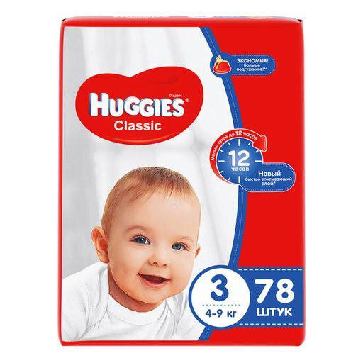 Huggies Classic Подгузники детские, р. 3, 4-9кг, 78шт.