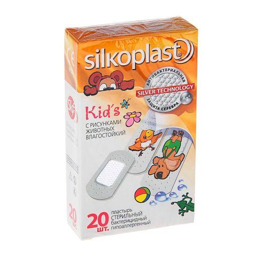 Silkoplast Kids пластырь с содержанием серебра, пластырь для детей, 20шт.