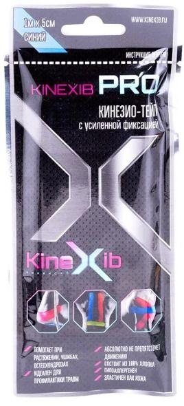 Kinexib Pro Бинт кинезио-тейп с усиленной фиксацией, 5см х 1м, синего цвета, 1шт.