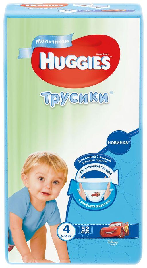 Huggies Подгузники-трусики детские, р. 4, 9-14 кг, для мальчиков, 52шт.