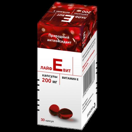 Лайфевит, 200 мг, капсулы, 30шт.