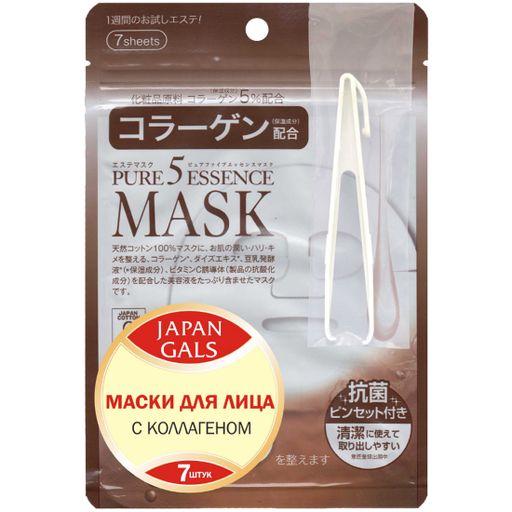Japan Gals Pure5 Essential Маска для лица с коллагеном, маска для лица, 7шт.