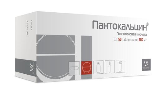 Пантокальцин, 250 мг, таблетки, 50шт.