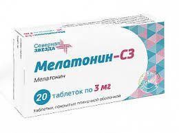 Мелатонин-СЗ, 3 мг, таблетки, покрытые пленочной оболочкой, 20шт.