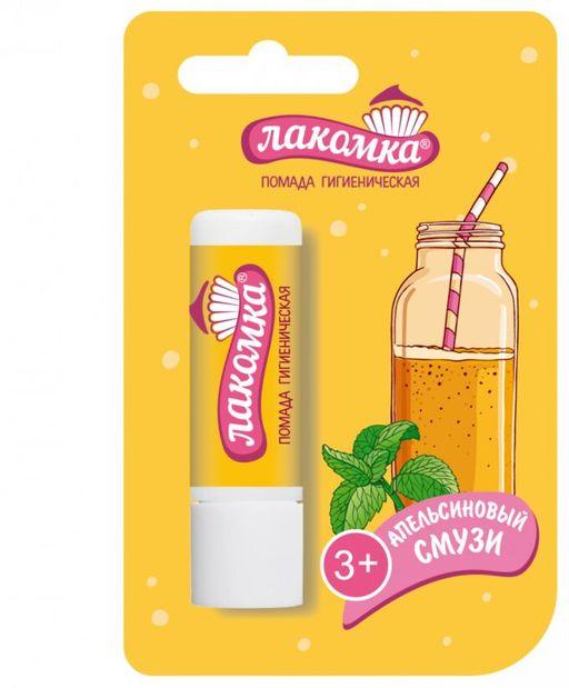 Лакомка Помада гигиеническая детская, помада, апельсиновый смузи, 2.8 г, 1шт.