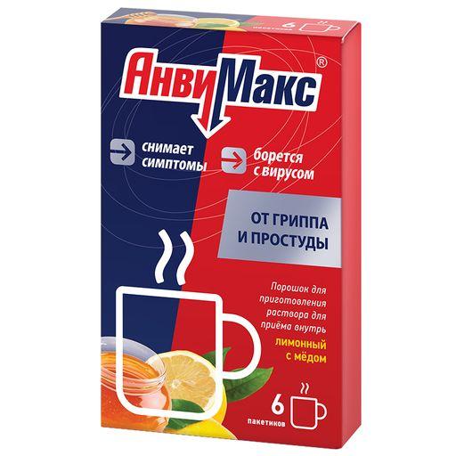 АнвиМакс, порошок для приготовления раствора для приема внутрь, лимонный с медом, 5 г, 6шт.