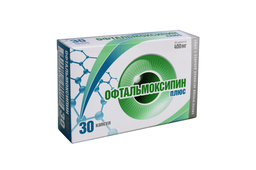 Офтальмоксипин Плюс, 400 мг, капсулы, 30шт.