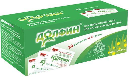 Долфин при аллергии средство для промывания полости носа и горла, 2 г, 30шт.
