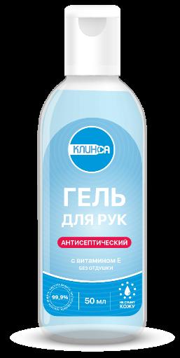 Клинса гель антисептический для рук с витамином E, 60 мл, 1шт.