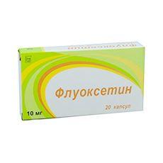 Флуоксетин, 10 мг, капсулы, 20шт.