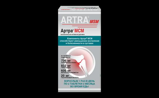 Артра МСМ, 1690 мг, таблетки, покрытые пленочной оболочкой, 60шт.
