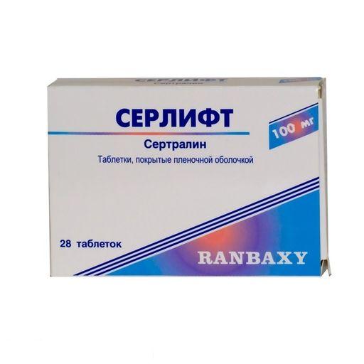 Серлифт, 100 мг, таблетки, покрытые пленочной оболочкой, 28шт.
