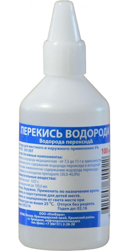 Перекись водорода, 3%, раствор для местного и наружного применения, 100 мл, 1шт.