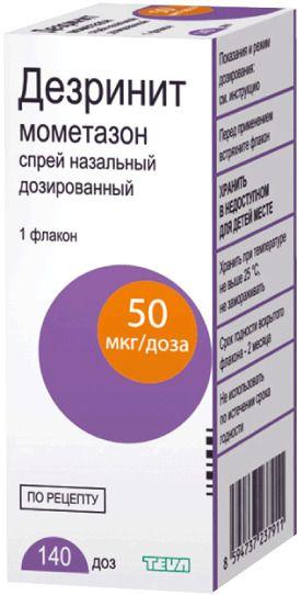 Дезринит, 50 мкг/доза, 140 доз, спрей назальный дозированный, 18 г, 1шт.