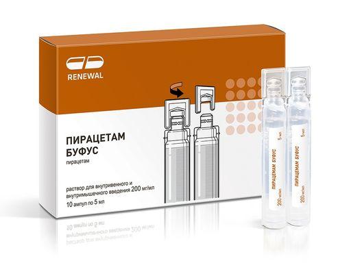 Пирацетам буфус, 200 мг/мл, раствор для внутривенного и внутримышечного введения, 5 мл, 10шт.