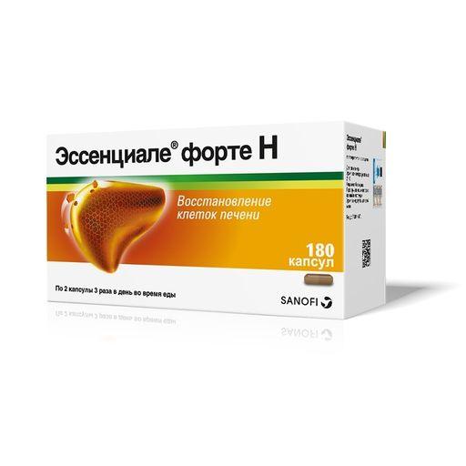 Эссенциале форте Н, 300 мг, капсулы, 180шт.