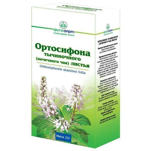 Ортосифона тычиночного (Почечного чая) листья, сырье растительное измельченное, 50 г, 1шт.