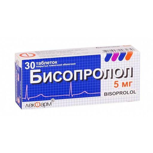 Бисопролол, 5 мг, таблетки, покрытые пленочной оболочкой, 30шт.