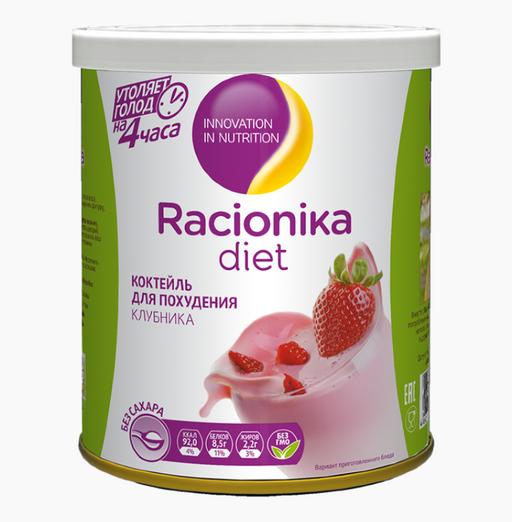 Racionika Diet коктейль, со вкусом клубники, 350 г, 1шт.