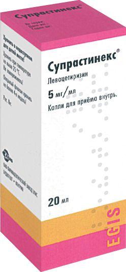 Супрастинекс, 5 мг/мл, капли для приема внутрь, 20 мл, 1шт.