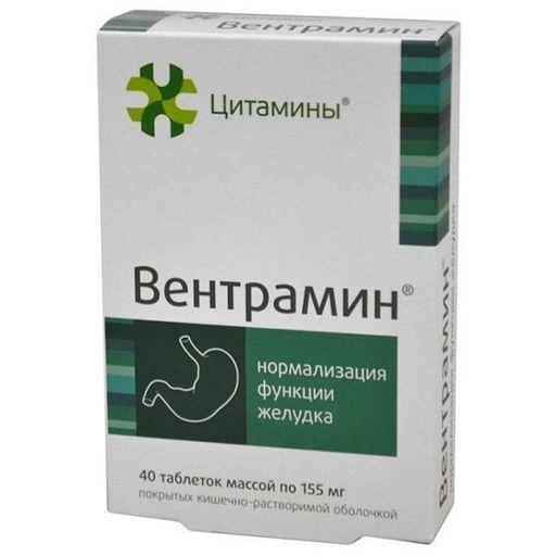 Вентрамин, 155 мг, таблетки, покрытые кишечнорастворимой оболочкой, 40шт.