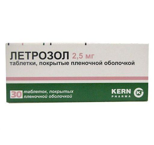Летрозол, 2.5 мг, таблетки, покрытые пленочной оболочкой, 30шт.