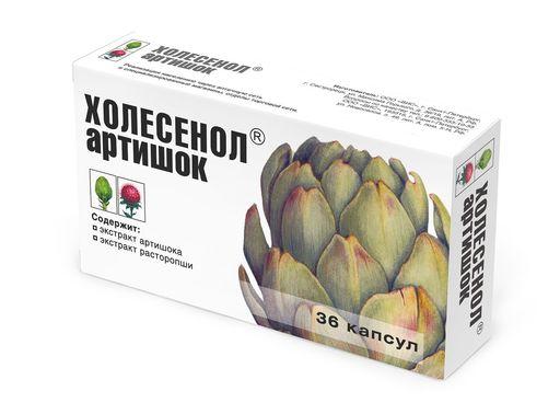Холесенол Артишок, 0.41 г, капсулы, 36шт.