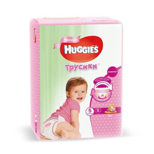 Huggies Подгузники-трусики детские, р. 5, 13-17 кг, для девочек, 15шт.