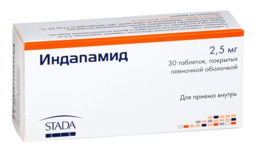 Индапамид, 2.5 мг, таблетки, покрытые пленочной оболочкой, 30шт.