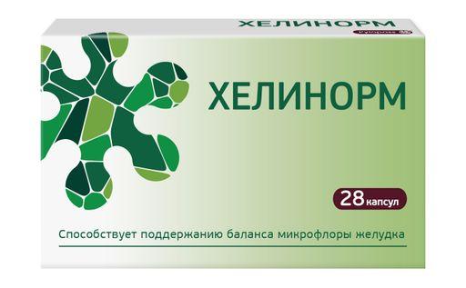 Хелинорм, 324 мг, капсулы, 28шт.