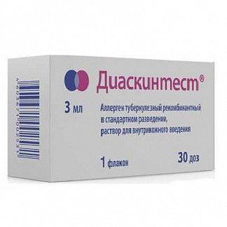 Диаскинтест, 0.1 мл/доза, раствор для внутрикожного введения, 3 мл, 1шт.